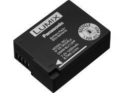 Panasonic akumulator DMW-BLC12E