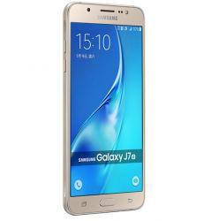 Samsung Galaxy J7 2016 złoty (J710F)