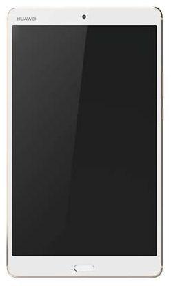 Huawei MediaPad M3 8.0 64GB złoty