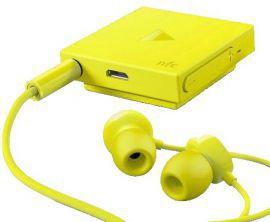 Słuchawki NOKIA BH-121 Żółty