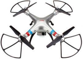 Dron SYMA X8G