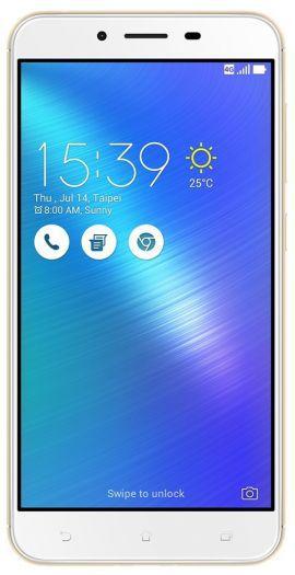 Smartfon ASUS Zenfone 3 Max 5.5 Złoty